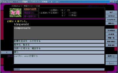 http://www.takke.jp/img/pss/yukinko2.jpg