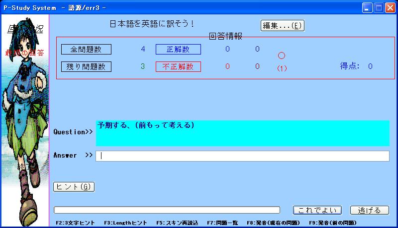http://www.takke.jp/img/pss/yuzuskin.png
